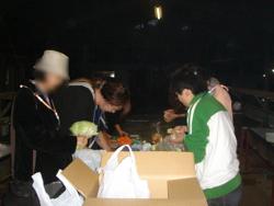 camp2009 - 17.jpg