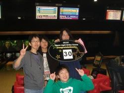 camp2009 - 68.jpg