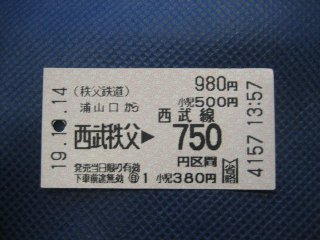 c33.jpg